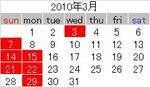カレンダー201003.jpg